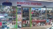 Online Elektrik ve Elektronik Dünyası Elektromix Store